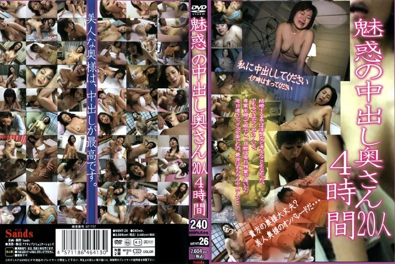 熟女、東千恵出演の中出し無料動画像。魅惑の中出し奥さん20人