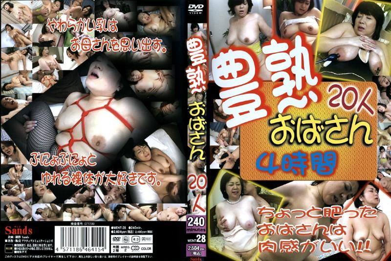 ぽっちゃりの人妻、東千恵出演の無料jyukujyo動画像。豊熟おばさん20人