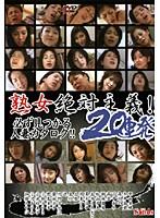 (went36)[WENT-036] 熟女絶対主義!! ダウンロード