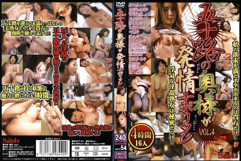 淫乱の人妻、福田奈々子出演の無料熟女動画像。五十路の奥様が発情ナポリタン VOL.4