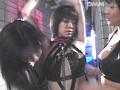 (wfb001)[WFB-001] 超本気AVシネマ 淫辱乱隷姫 ダウンロード 12