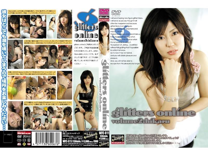 (wfc011)[WFC-011] glitters online volume 2:hikaru ダウンロード