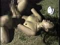 レイプ撲滅実態ビデオsample17