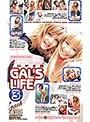 SUPER GAL'S LIFE 3