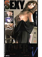 SEXY LOVERS V ダウンロード