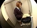 (xgfl002)[XGFL-002] 素人盗撮AVの裏がモロわかり! ダウンロード 17