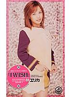 「I WISH」 林エリカ ダウンロード