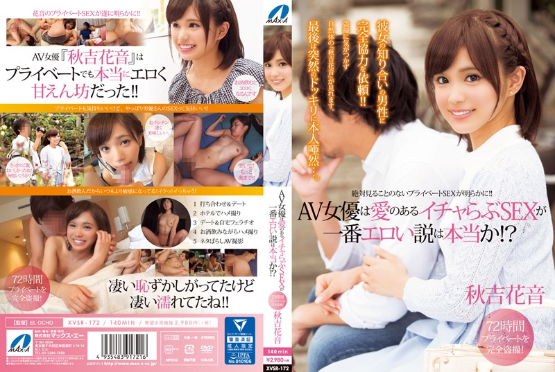xvsr00172pl XVSR 172 Akiyoshi Kanon   AV Actress Is The Most Erotic Theory That True Love Ischarabu Sex Is True?