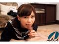 オトナ未満 好奇心旺盛な少女が懇願する変態調教SEX 秋吉花音 8