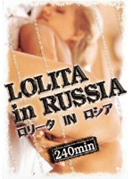LOLITA in RUSSIA ダウンロード