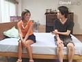 発禁 少女・ロ●ータ 12 童貞と処女 0