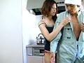 [YARO-002] 人妻サセ子 1 結婚してもセフレを探す女