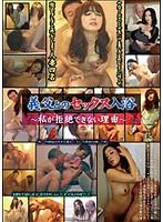 (yaro00007)[YARO-007] 義父とのセックス入浴 〜私が拒絶できない理由〜 ダウンロード