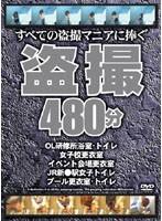 (ygtx001)[YGTX-001] 盗撮 ダウンロード