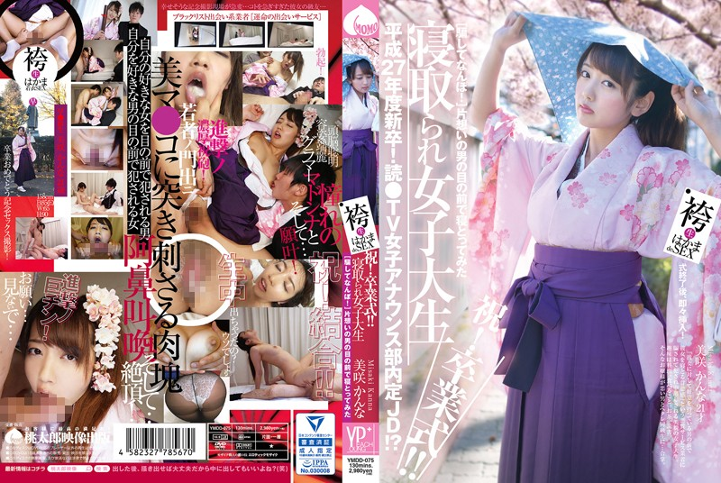 ymdd00075pl YMDD 075 Kanna Misaki   It's A Celebration! Graduation!! A Fucked College Girl ~ We Fucked Her In Front Of The Guy Who's Always Loved Her ~