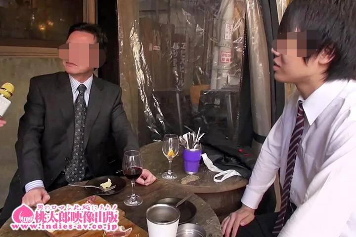 いきなり出張遊郭 君島みお ビバサラリーマン編 の画像5