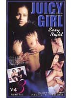 (yqc003)[YQC-003] JUICY GIRL SEXY NIGHT vol.3 ダウンロード