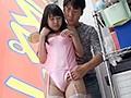 (yssd00008)[YSSD-008] やり狂う!淫乱変態貧乳ツインテール少女。性欲全開つるぺたM少女。ドスケベでド変態な二人の美少女が営業中の店内でハメられまくる。 ダウンロード 6