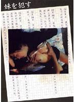 (yyed001)[YYED-001] クロロホルムレイプ ダウンロード