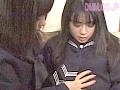 乙女の戯れ 女子校生レズ総集編 0