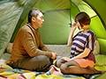 [ZBES-021] 絶望エロス テントでファック かなで自由