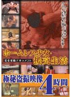 (zdkl001)[ZDKL-001] ホームレス少女・援交生活 ダウンロード
