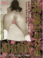 (zkwx002)[ZKWX-002] 8時間放映禁止大全集 未成年少女出演・援交 ダウンロード