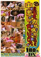 (zomd22)[ZOMD-022] 7人の素人娘の自宅をガサ入れついでに、中出ししちゃいました。 ダウンロード