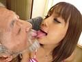 桜りおと老人の濃厚な接吻とSEX 2