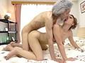 謎の絶世美女と老人の濃厚な接吻とSEX 夏希アンジュ 3