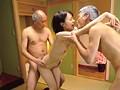 愛内希と老人の濃厚な接吻とSEX 5
