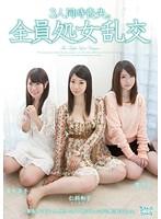 (zuko00024)[ZUKO-024] 3人同時喪失。全員処女乱交 仁科和子 榎波愛 真木洋子 ダウンロード