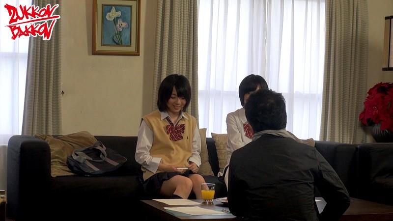 制服女子校生と中出し乱交 の画像5