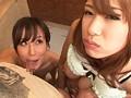 (zuko00046)[ZUKO-046] お姉さま4人と1日で40回も子作り ダウンロード 17
