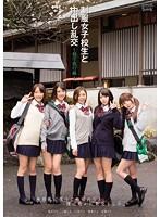 (zuko00055)[ZUKO-055] 制服女子校生と中出し乱交 〜修学旅行編〜 ダウンロード
