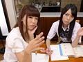 (zuko00065)[ZUKO-065] うちの4人娘から睨まれ子作り ダウンロード 2
