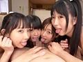 (zuko00087)[ZUKO-087] うちの妹4人にいたずら子作り ダウンロード 3