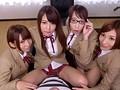 [ZUKO-093] 我が校の生徒会が厳しすぎるから子作り