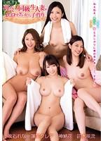 (zuko00106)[ZUKO-106] 再会した同級生人妻がエロすぎたから子作り ダウンロード