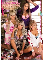 うちのギャル姉妹4人がハチャメチャすぎたから子作り