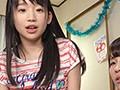 (zuko00126)[ZUKO-126] しょうぢょとあそべるおみせがたのしすぎたからこづくり ダウンロード 20