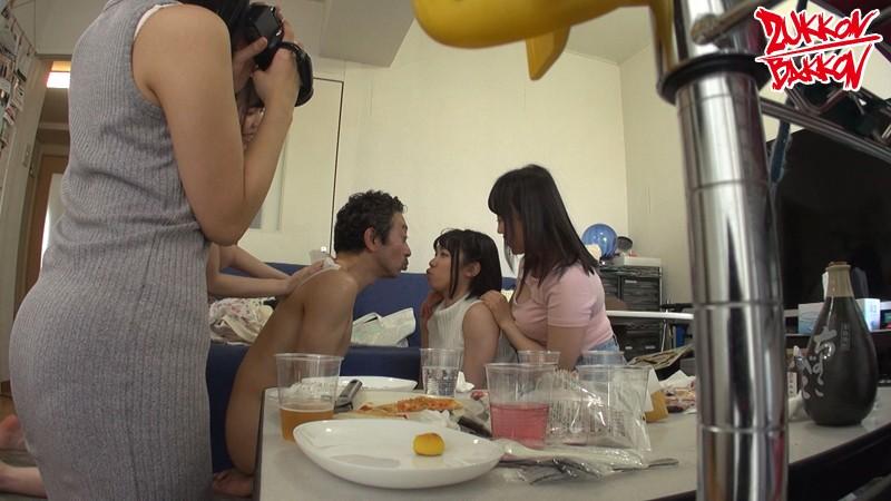 http://pics.dmm.co.jp/digital/video/zuko00132/zuko00132jp-1.jpg