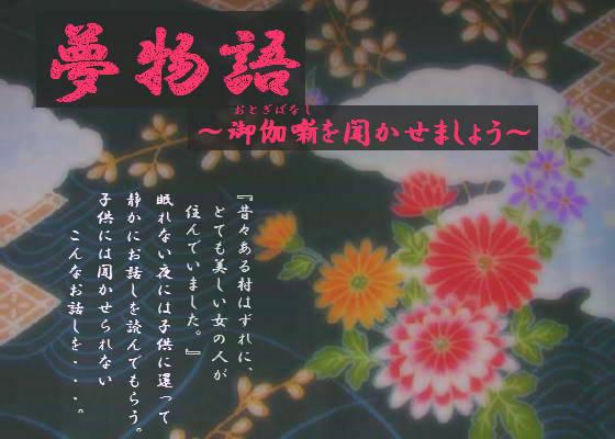 d_011515jp-001.jpgの写真