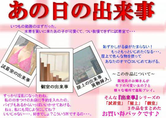 d_011969jp-001.jpgの写真