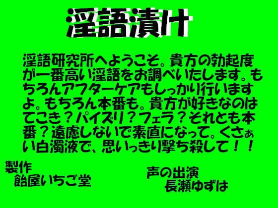d_012003jp-001.jpgの写真
