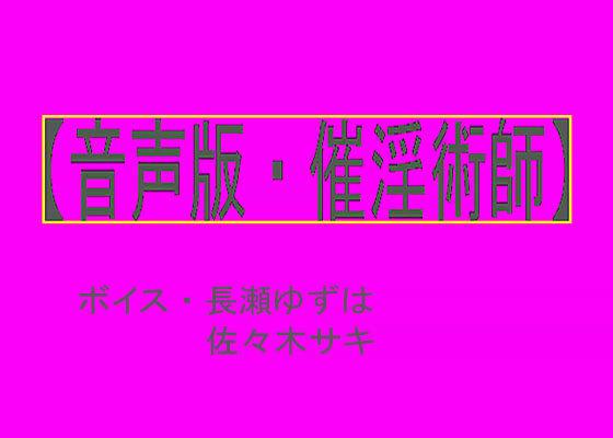 d_013650jp-001.jpgの写真