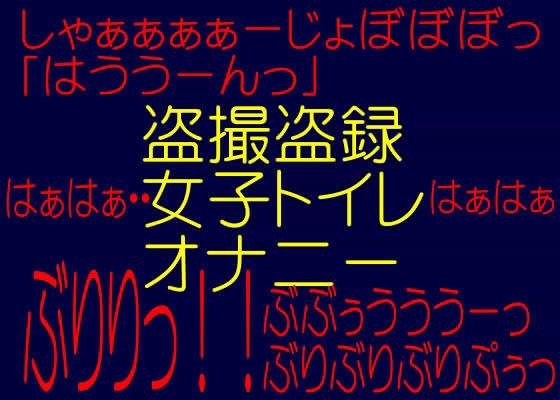 d_014217jp-001.jpgの写真