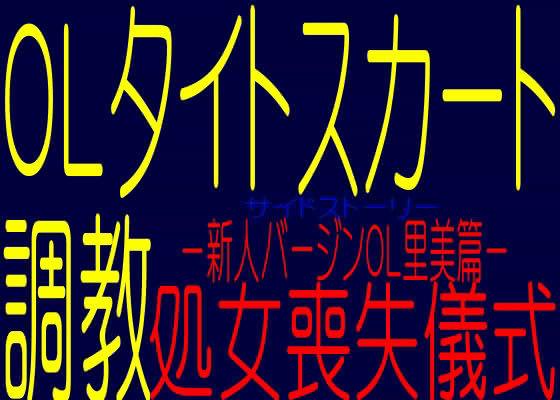 d_014248jp-001.jpgの写真