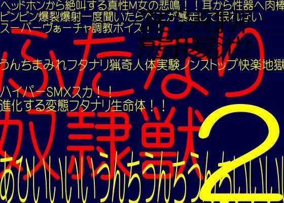 d_014357jp-001.jpgの写真