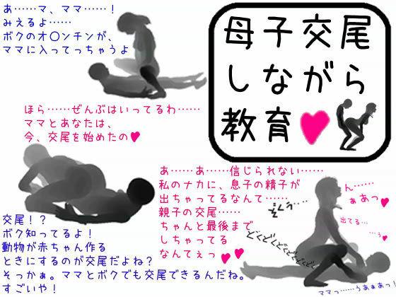 d_014942jp-001.jpgの写真